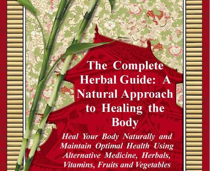 THE-COMPLETE-HERBAL-GUIDE-2 (1)